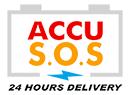 ACCU SOS Logo